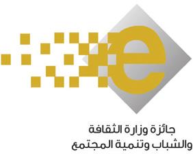 جائزة وزارة الثقافة والشباب وتنمية المجتمع بالإمارات 2013
