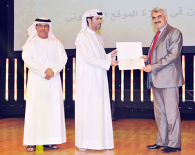 جائزة وزارة الثقافة والشباب وتنمية المجتمع 2013